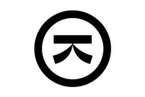 Logo Karatedō Magazine